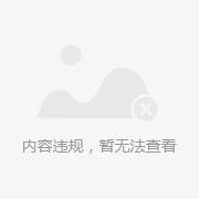 漏电保护器(正泰电器)